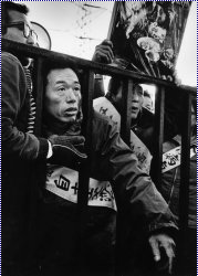 Minamata protestors