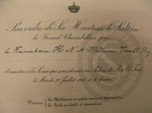 Invitation to a soirée at Ras el-Tin Palace, Alexandria, 1918