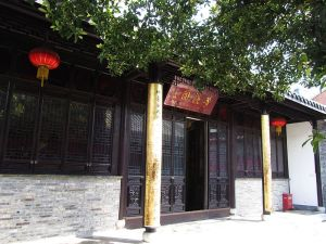 Shen Kuo's Mengxi Gardens