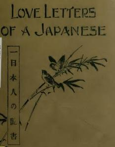 Front cover of 'Love Letters of a Japanese'