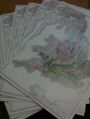 maps blog