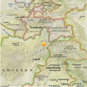 The 26 October 2015 AfghanistanEarthquake