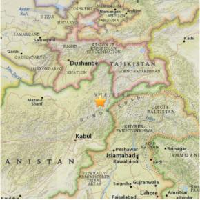 The 26 October 2015 Afghanistan Earthquake
