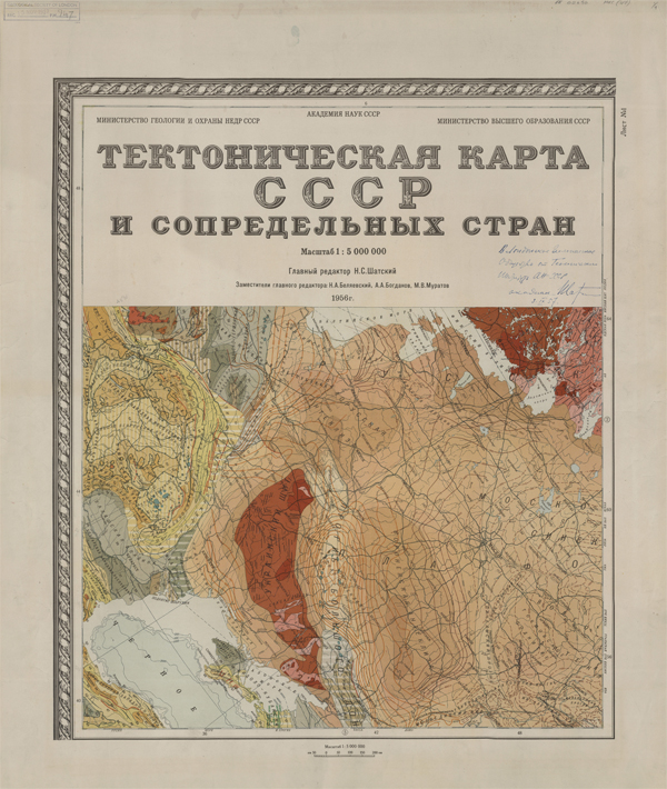 Tectonic Map of Russia (1956)