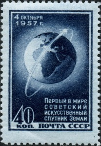 USSR Sputnik Stamp